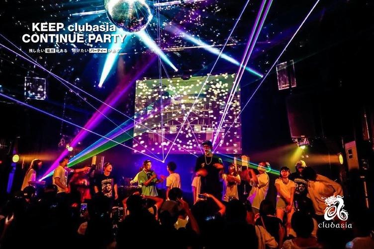 渋谷clubasiaへの支援金が1時間経たず目標達成 なおも広がる支援の輪