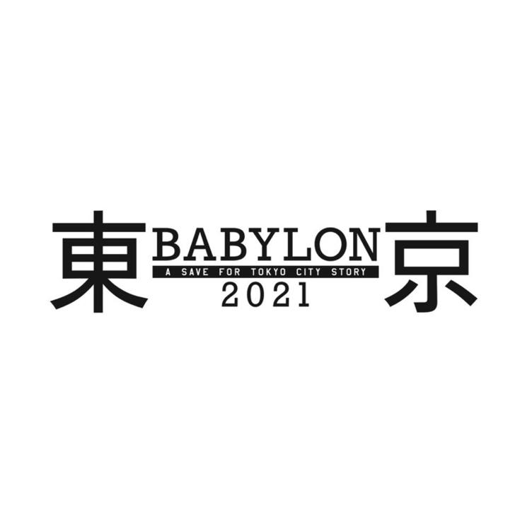 CLAMP原作 アニメ『東京BABYLON 2021』制作中止 制作会社の盗用が理由