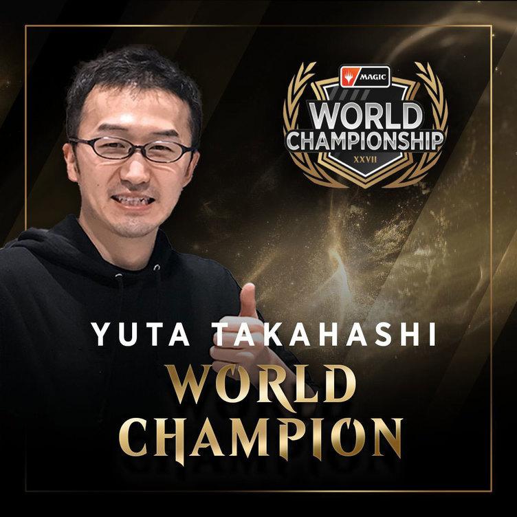 『Magic The Gathering』世界選手権、高橋優太が優勝 3連敗から11連勝で快挙