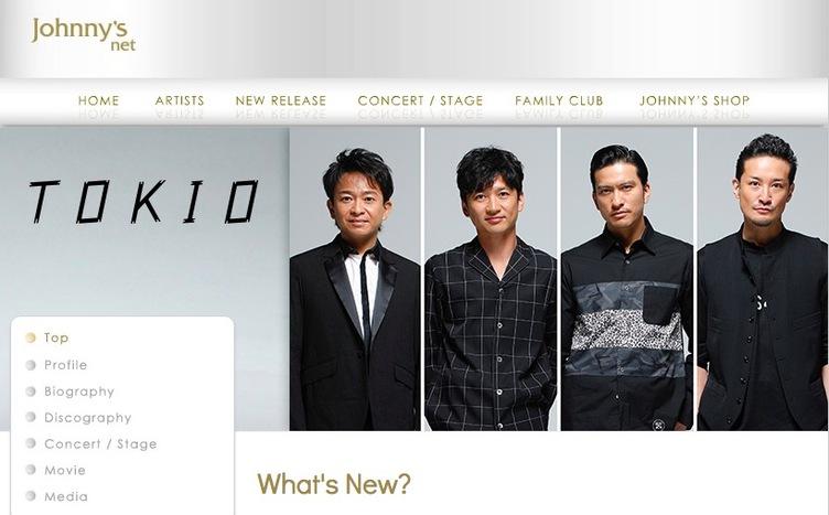 TOKIOは4人へ? 山口達也、ジャニーズ公式サイトから姿消す