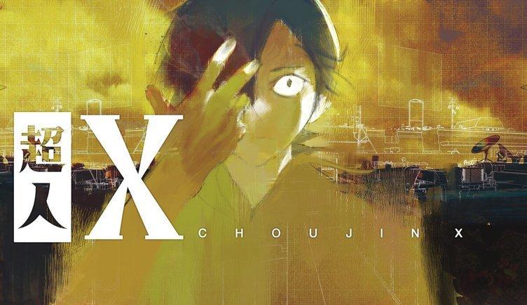 石田スイ、新作『超人X』は異能バトルアクション 『東京喰種』以来の新連載