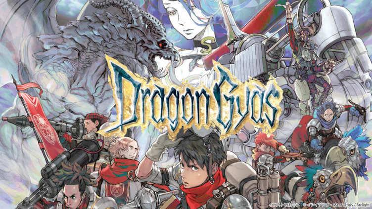 ボドゲ『ドラゴンギアス』が朗読劇に イシイジロウ、西村キヌ、坂本英城が参加