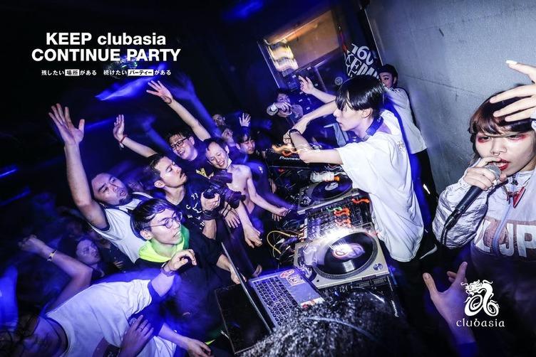 渋谷のクラブ VUENOS、LOUNGE NEO、Gladの三店舗閉店 clubasiaも存続危機
