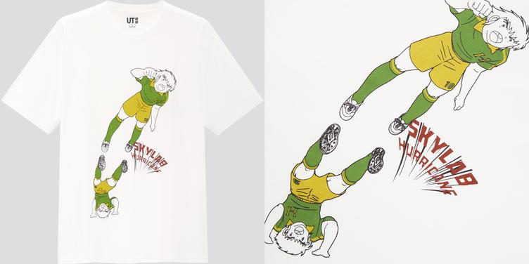 立花兄弟が「スカイラブハリケーン」でびゅーん! UTスポーツ漫画コラボが秀逸