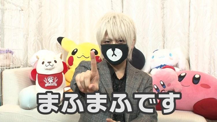 超人気歌手「まふまふ」ヤフーで新番組 そらる、うらたぬき、あほの坂田。も参加