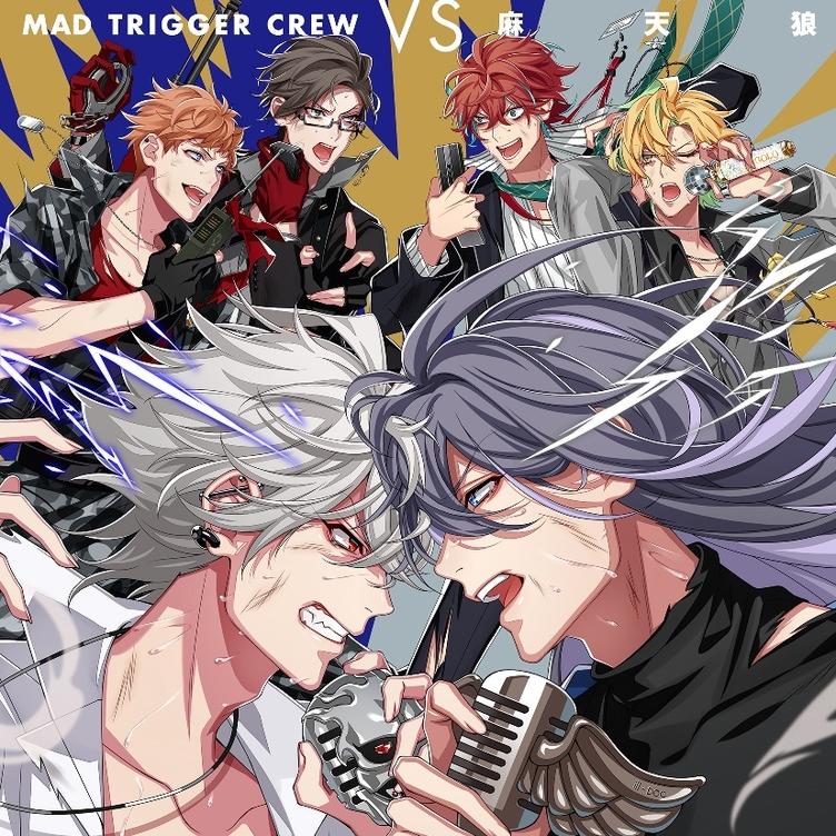 ヒプノシスマイク『MAD TRIGGER vs 麻天狼』 作曲は湘南のバンド 山嵐