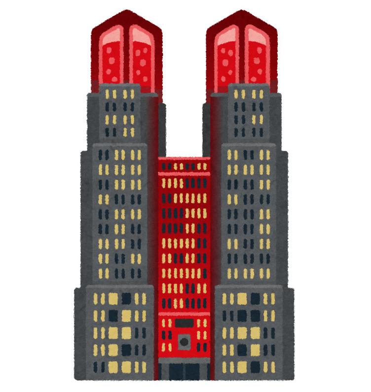 仕事早すぎ...! いらすとや、「東京アラート」発動の都庁をイラスト化