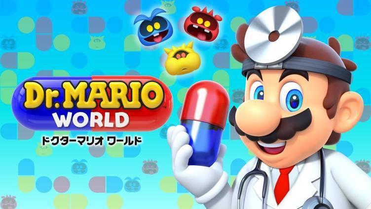 任天堂『ドクターマリオ ワールド』サービス終了 毎朝プレイしてました😭