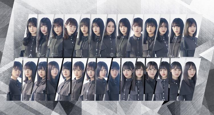 欅坂46、ベストアルバム発売 活動休止・改名を前に5年間の集大成飾る
