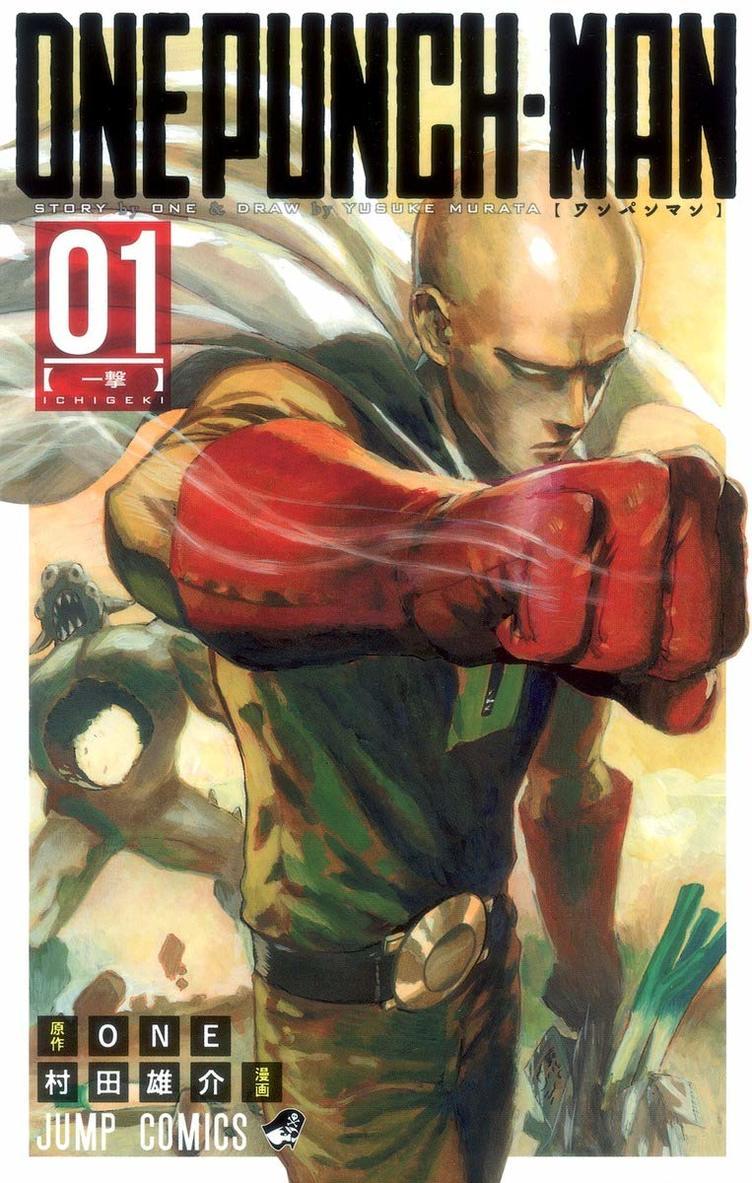 ONE原作『ワンパンマン』実写映画化 ハリウッドが描く最強の男サイタマの物語