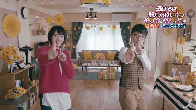 『逃げ恥』大晦日から一挙再放送 「恋ダンス」再び!