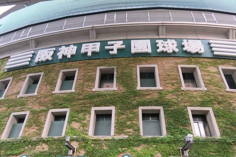 金足農業「#平成最後の百姓一揆」が話題に 賛助金募集もサーバー落ちる