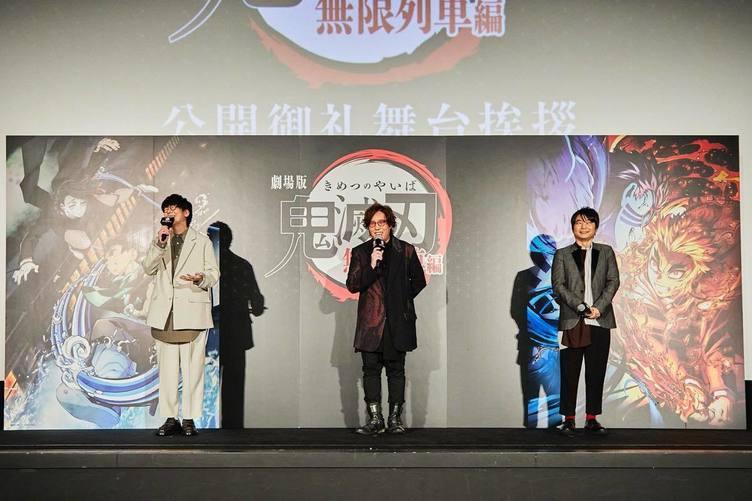 劇場版『鬼滅の刃』動員1000万人突破 花江、日野、石田が舞台挨拶で祝福
