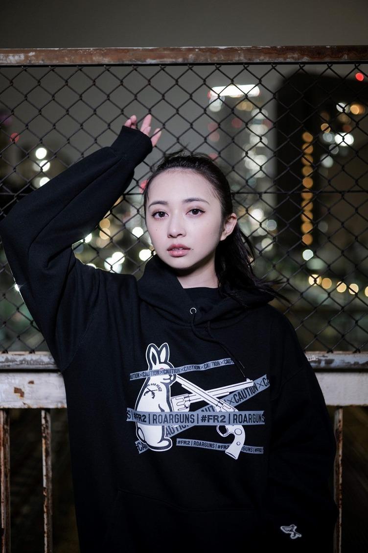 ストリートブランド「#FR2」roargunsとコラボ モデルはAqours 小宮有紗