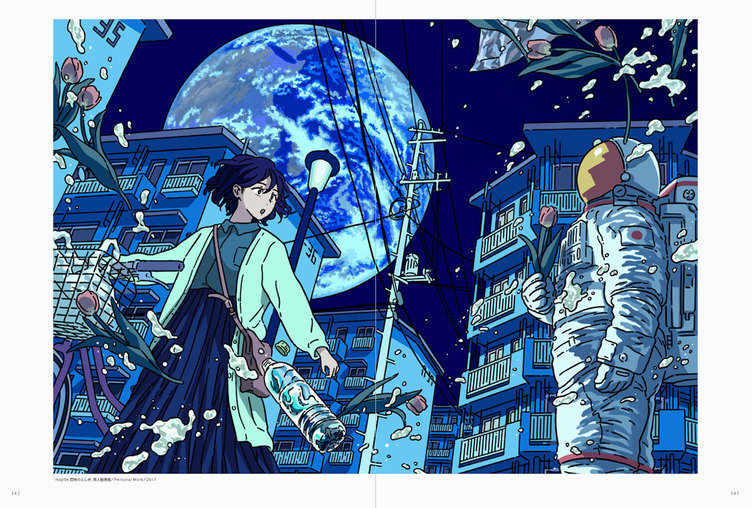 イラストレーター/漫画家 丸紅茜の初画集 日常を幻想化する才能