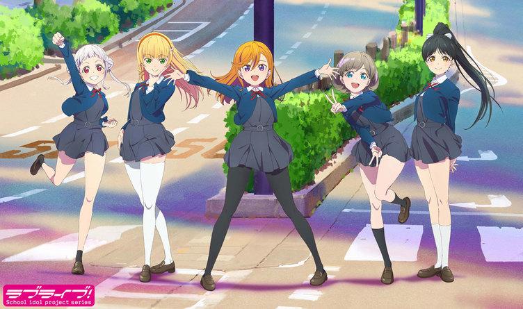 「ラブライブ!」新シリーズのメンバー解禁 アニメは京極尚彦が監督