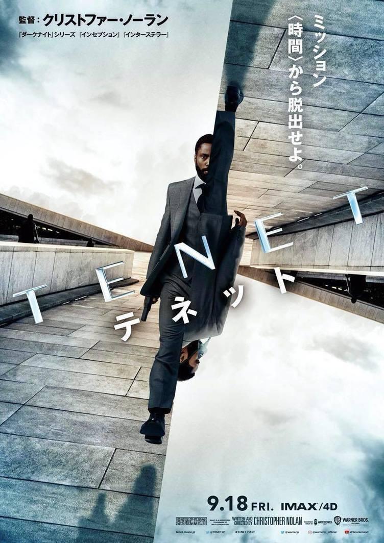 『TENET』Netflixで6月16日より配信 ノーラン描くタイムサスペンス超大作
