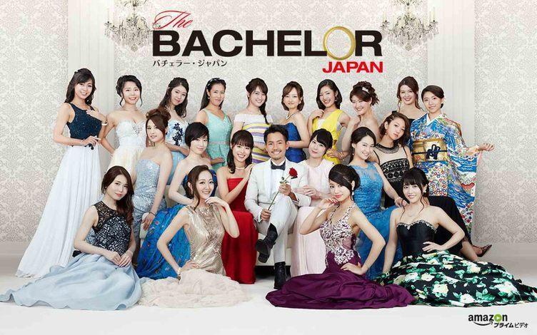 「バチェラー2」出演女性20名が決定 指原と藤森の注目は?
