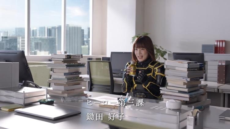 内田真礼さん、ダイドーブレンド新CMに 過去には竹達彩奈さんも