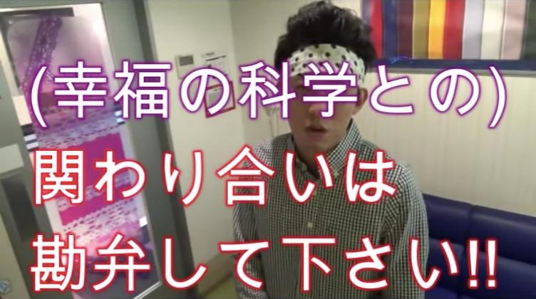「幸福の科学」大川隆法の息子/YouTuberの宏洋、教団とネット上で大論争へ