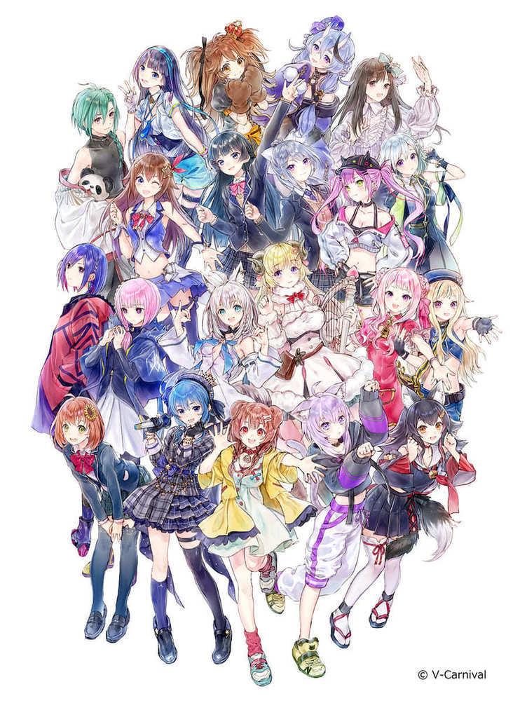 岸田メルが描く花譜、富士葵、月ノ美兎、ときのそら 「V-Carnival」出演者21組
