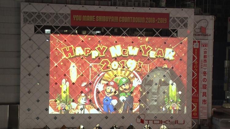 渋谷のカウントダウン、マリオが新年祝う 徹底封鎖で一部混乱も