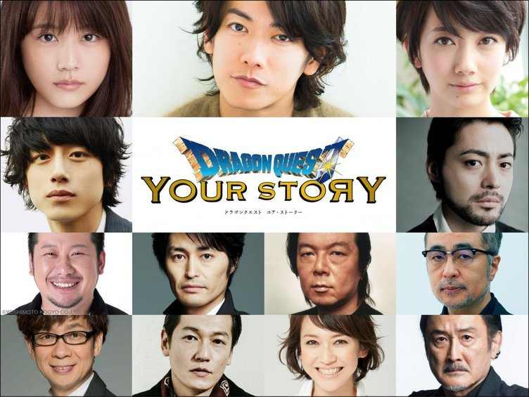 映画『ドラクエ』キャストに山田孝之 「ヨシヒコ」がトレンド入り