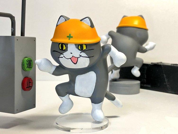 Twitterを席巻した「現場猫」 フィギュアのクオリティがすご