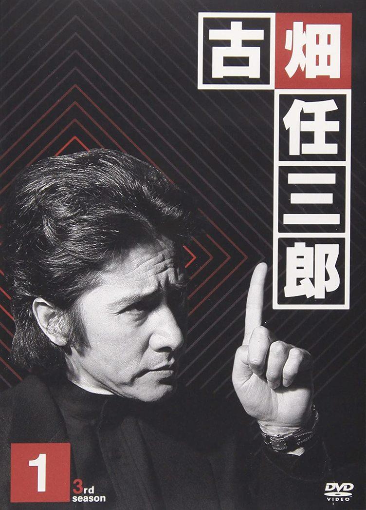 『古畑任三郎』小説で復活 三谷幸喜「何か楽しい話題を提供したい」