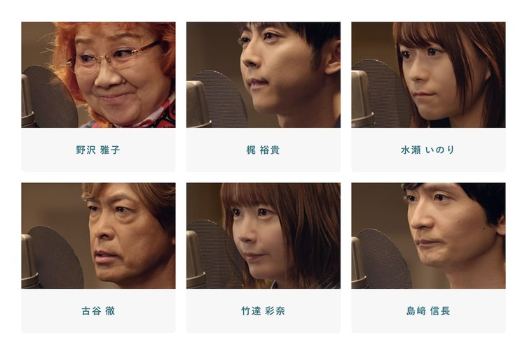 Yahoo! JAPAN「3.11、検索は応援になる」今年も実施 特別企画で梶裕貴ら声優6人を起用