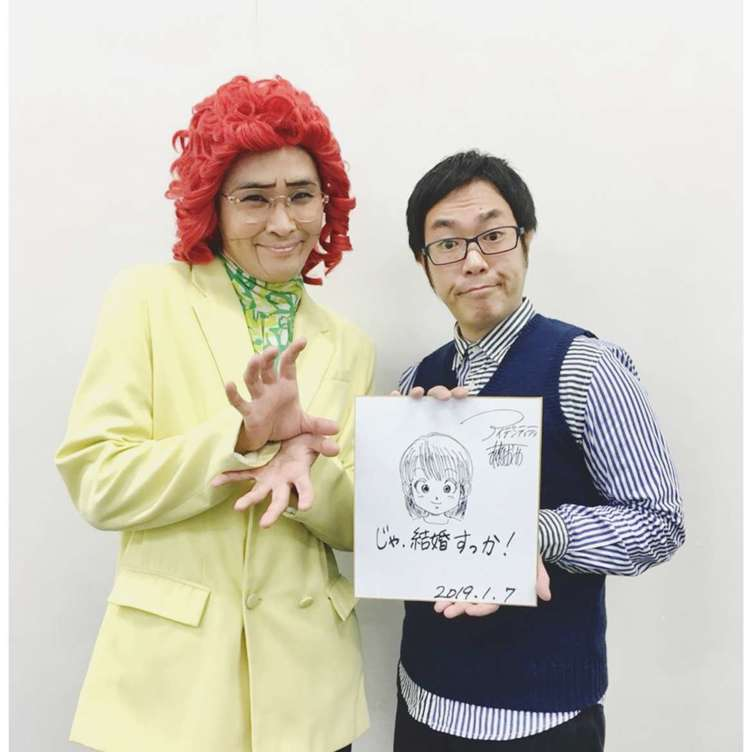 ドラゴンボール芸人アイデンティティ田島が入籍「じゃ、ケッコンすっか!」