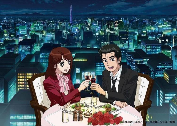 アニメ『美味しんぼ』期間限定で全121話を無料配信