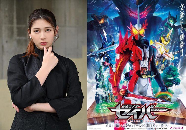 アンジェラ芽衣『仮面ライダーセイバー』出演 ゼロイチの勢いすっげえ!
