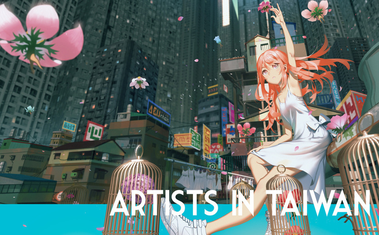 VOFANら台湾イラストレーター82人が参加 画集展「ARTISTS IN TAIWAN」