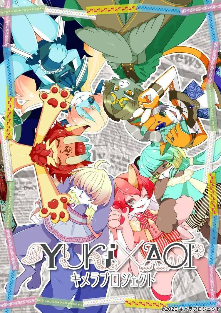 悠木碧が原案「YUKI×AOI キメラプロジェクト」4コマ連載、MV制作へ