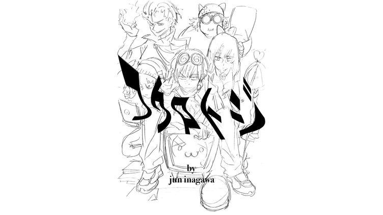 JUN INAGAWA 個展「フクロトジ」開催 「萌え×ストリート」の注目アーティスト