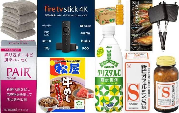 【15選】Amazon「タイムセール祭」オススメ品【KAI-YOUセレクト】