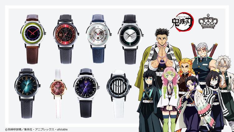 炎柱・煉獄ら『鬼滅の刃』柱の腕時計 手元で際立つ燃え上がるデザイン
