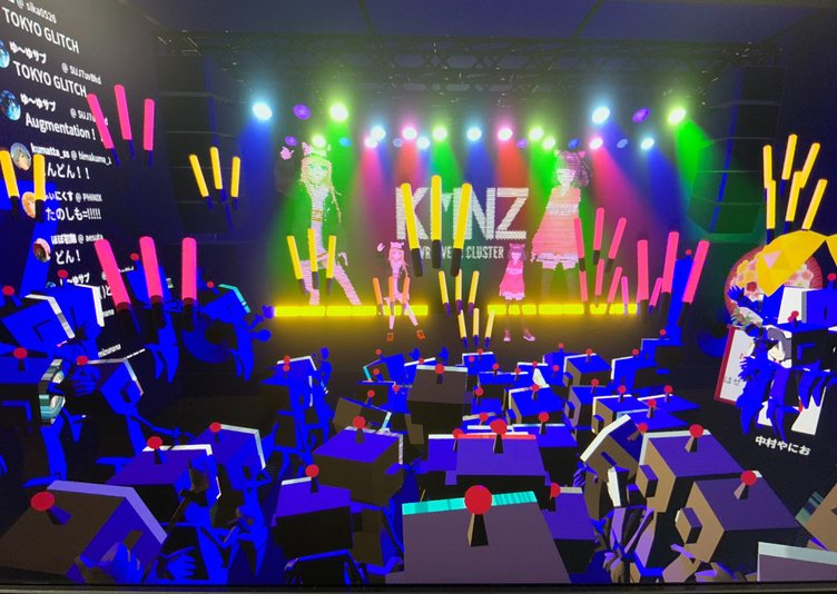 KMNZが向かうアバター、バーチャル文化のその先