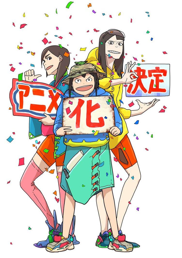 """『映像研』が湯浅政明監督でアニメ化 """"わかってる""""制作陣にファン歓喜"""