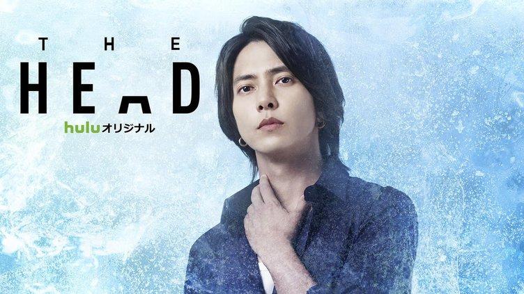山下智久、全編英語の海外ドラマに抜擢 「世界の山P」トレンドを席巻