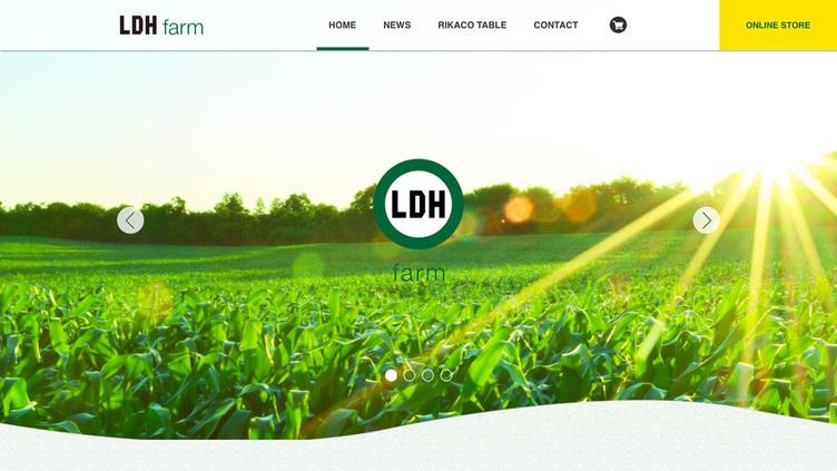LDH農業に進出「LDH farm」 畑にも、Love Dream Happinessを