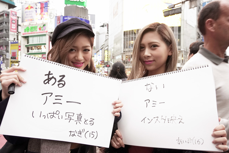 渋谷ハロウィン10代ギャルに聞いてみた! 約半数が経験済み