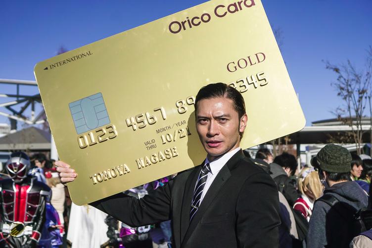 【コミケ95】激似すぎる長瀬智也のコスプレ オリコカードの製作秘話