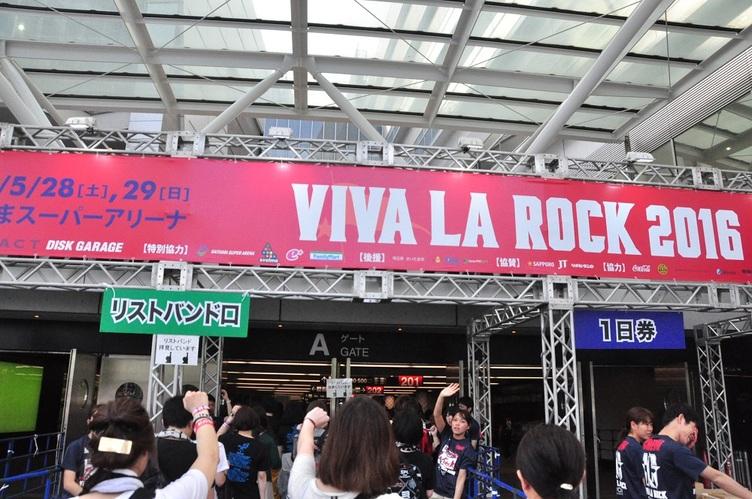 「VIVA LA ROCK 2016」埼玉最大級フェスをロック好き女子大生が遊び倒す!