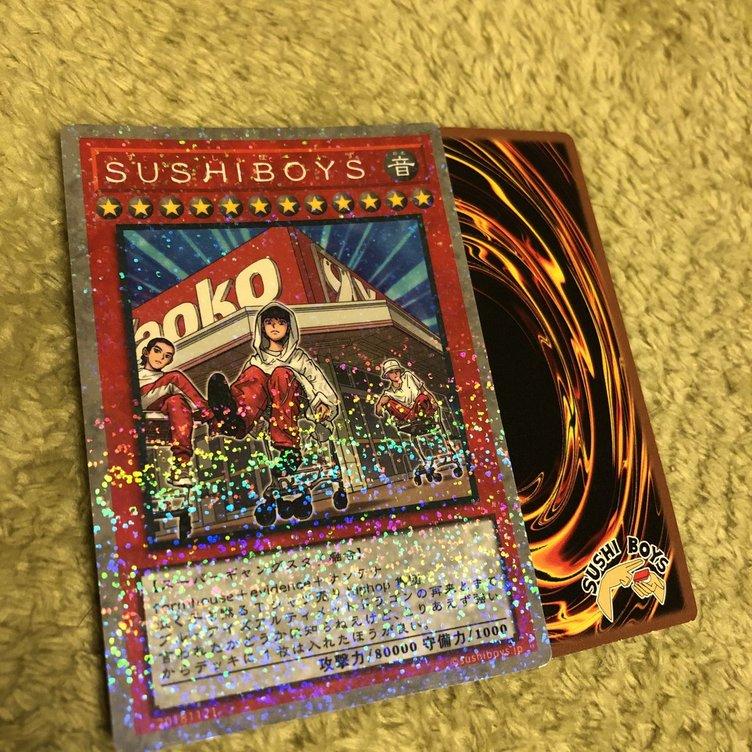 SUSHIBOYSの遊戯王っぽいカード(攻撃力80000) メルカリ転売に配布を検討