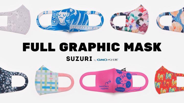 夏も気分上げてこ?「SUZURI」でフルグラフィックマスクつくれちゃう