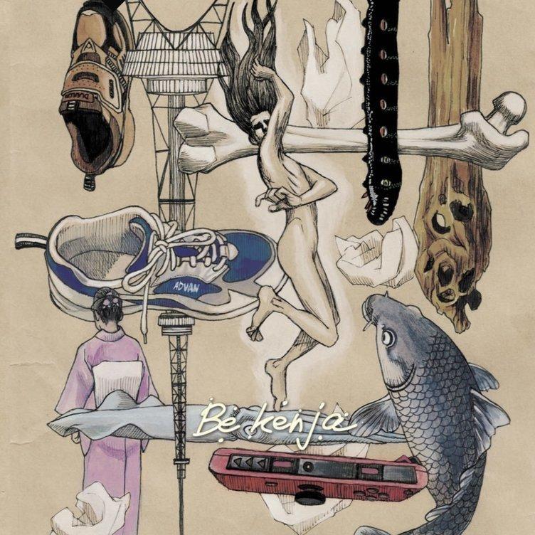 呂布カルマ、3年ぶりアルバム「当たり前だけど今までで一番納得行く出来」