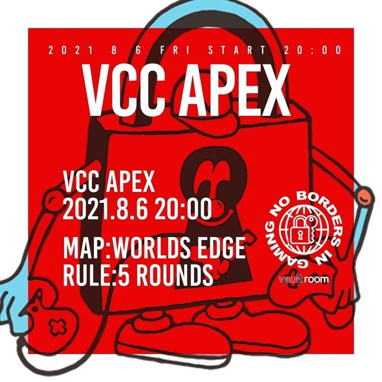 山田涼介が、ヒカキンが、清水翔太が「VCC APEX」に ジャンルの垣根を超えたスーパースターらのゲームイベント