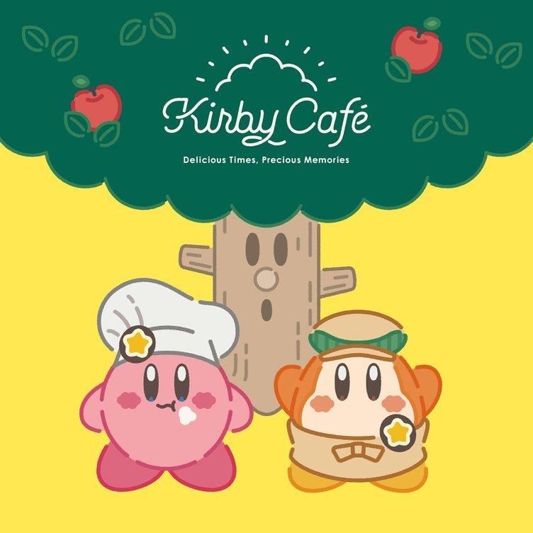 「カービィカフェ」東京ソラマチに常設 オリジナルグッズも継続